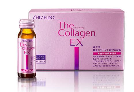 Collagen Shiseido EX dạng nước uống